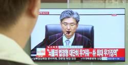 북한 매체, <!HS>박근혜<!HE> 전 대통령 판결 하루 만에 보도