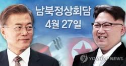 [단독]정부, 남북 정상회담서 이산가족 상봉 정례화 추진