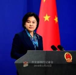 """중국 외교부, 미·영·프 시리아 공습 비판…""""일방주의적 군사행동"""""""
