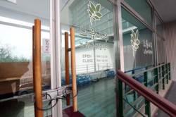 """드루킹 """"문재인 승리가 시민 힘? 우리 진영이 준비한 결과"""""""