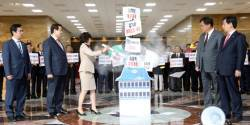 <!HS>청와대<!HE>에 밀가루 뿌리는 퍼포먼스 펼친 자유한국당