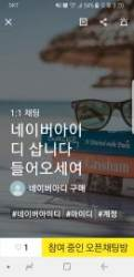 """'드루킹' 사건으로 본 '언더마케터'의 세계-""""혼자서 리플 수천 어렵지 않아"""""""