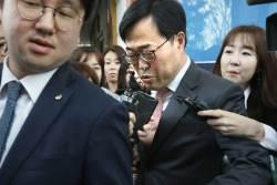 김기식, 문재인 정부 8번째 낙마자…정치인 출신으론 처음