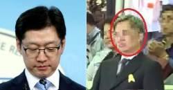 김경수, 느릅나무 출판사 2번 찾아가…드루킹 최소 5번 만난듯
