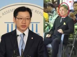 김경수·드루킹, 도대체 무슨 관계…<!HS>청와대<!HE> 실세까지 움직여