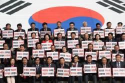 [<!HS>포토사오정<!HE>]천막치고 투쟁모드로 변신한 자유한국당