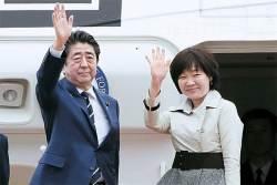 <!HS>트럼프<!HE> 만나는 아베, 북·미회담서 일본 안전 보장받기가 최대 과제