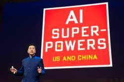 """AI 시대-통신판매원ㆍ트럭 운전사는 5~10년 안에 사라진다"""