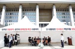 드루킹 협박 세지자 체포 … 김경수·<!HS>청와대<!HE>·경찰 교감 있었나
