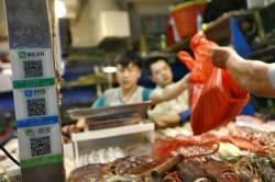 [비즈 프리즘] 중국은 실리콘밸리를 능가할 수 있을까
