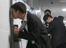 [<!HS>포토사오정<!HE>]김경수 의원실 압수수색? 오보로 밝혀져
