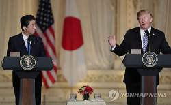 """<!HS>트럼프<!HE> """"김정은과의 만남, 세계적 성공 거둘 것"""""""