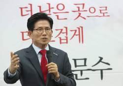 """김문수 """"MB, <!HS>노무현<!HE> 전 대통령 자살 때문에 감옥 간 것"""""""