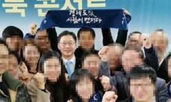 """김경수 """"경남지사 출마하겠다…특검 조사도 받겠다"""""""