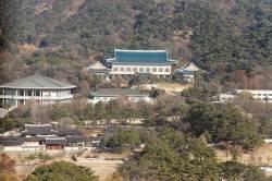 """<!HS>청와대<!HE> """"드루킹 특검, 국회가 결정하면 따를 것"""""""