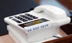 [<!HS>포토사오정<!HE>] 남북정상간 핫라인 오후 3시 41분 개통!