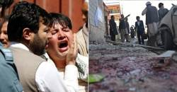 아프간서 IS배후 주장 폭탄 테러 발생…최소 48명 사망