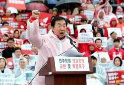 """김성태 """"드루킹, 문재인 정권과 연계성 티내선 안된다고 말해"""""""