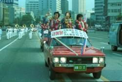 해외 근로자→올림픽 입상자→신혼부부…시대별 아파트 특별공급 대상자는 누구