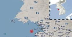 """인천 덕적도 부근서 규모 2.5 <!HS>지진<!HE>…""""피해 없을 것"""""""