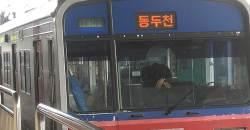 오류동역 투신사고, 열차 기관사는 고개를 떨궜다