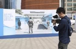 서울광장 대형 LED스크린에서 남북정상회담 생중계…판문점 배경 포토존도