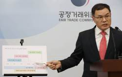 공정위, '하도급법 위반' LG전자에 과징금 33억원