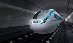 GTX A노선 우선협상대상자에 '신한은행 컨소시엄'