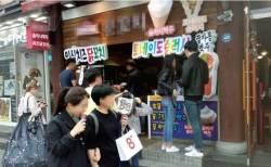 [월간중앙 | 현장취재] 전주 한옥마을 음식문화 유감