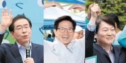[<!HS>논설위원이<!HE> <!HS>간다<!HE>] '당선 아닌 2등'이면 된다는 한국당 … 단일화 난망