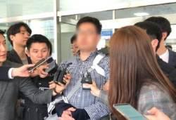 """김성태 폭행범, """"홍준표 못 찾아 김성태 때렸다"""""""