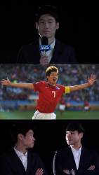 <!HS>박지성<!HE>, 한국축구 부흥 위해 해설 마이크 잡았다