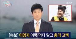 """MBC, <!HS>세월호<!HE> <!HS>참사<!HE> 희화화 사과…""""모자이크 상태로 제공받은 화면"""""""