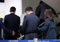 [단독] <!HS>삼성<!HE>, 올 3월까지 노조탈퇴 종용…구체적 업무 지시 문자도