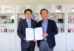 [경제 브리핑] 화학융합시험연구원, 일본 인증기관과 업무협약