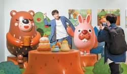 [<!HS>라이프<!HE> <!HS>트렌드<!HE>] 분홍 토끼 '포코타'와 친구들의 작은 행복 엿보기