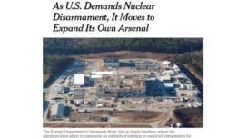 '북한‧이란 <!HS>핵<!HE> 관심 쏠린 사이'…美정부, 조용히 <!HS>핵무기<!HE> 증강
