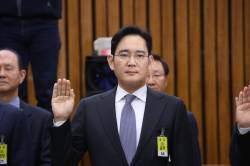 """<!HS>이재용<!HE>, 삼성생명공익재단 이사장 연임…""""경영권 승계 재확인"""""""