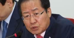 홍준표, 선관위 과태료 2000만원 거부…끝내 법정 다툼으로