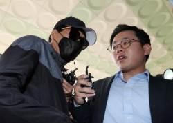유명유튜버 양예원에 노출 강요 의혹 받는 '성추행 스튜디오' 관계자 경찰조사