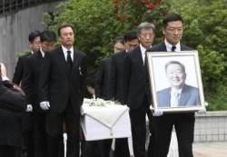 자연으로 돌아간 구본무 회장…노무현 대통령과 약밤나무 인연