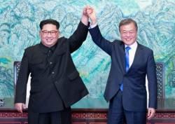 북한만 편할대로, 유리하게...북한의 판문점 선언 아전인수
