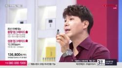 박수홍 '울트라브이 이데베논 앰플' 홈쇼핑 뷰티쇼게스트로 출연 눈길