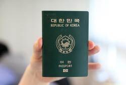 한국 여권으로 187개국 무비자 여행가능…1위는 일본