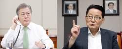 [6·13포커스]'<!HS>문재인<!HE> 바람'에 맞선 '박지원 심장부' 파괴력은?…호남정치 1번지 목포시장