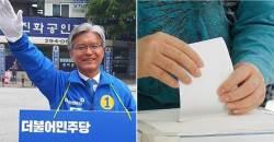 충북서 16년 만에 '무투표 당선자' 탄생 예정…왜?