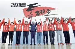 [월간중앙 6·13 지방선거 특별기획 | 정밀분석] 북·미 정상회담의 6월 지방선거 파급효과는?