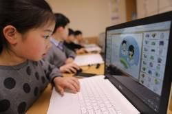 [톡톡에듀-교육 이슈]떠오르는 교육 '디지털 리터러시를 아시나요'