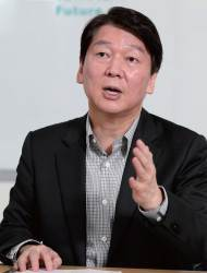[월간중앙 6·13 지방선거 특별기획] 경쟁력 있는 보수 후보 자임하는 안철수 바른미래당 서울시장 후보
