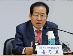 """홍준표 """"'<!HS>노무현<!HE> 자살'이라고 해서 막말 프레임에 갇혔다"""""""